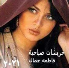 FB IMG 1634455647890