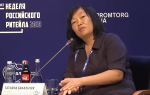 Profilo di Tatyana Bakalchuk,la donna più ricca della Russia