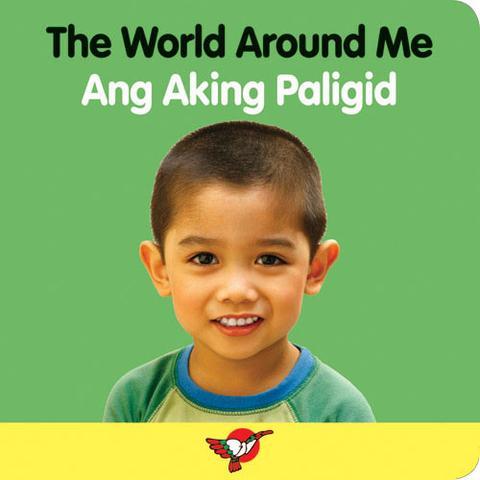 Tagalog Board Book