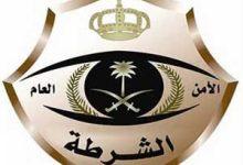 Photo of مكة.. القبض على مستدرج القاصرات واستغلالهن بالتصوير بمشاهد خادشة للحياء