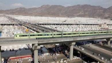 """Photo of """"الحج"""" تضيف مسارات تفويج جديدة لتسهيل وصول الحجاج لمحطات قطار المشاعر"""