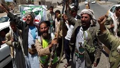 Photo of لفيف من علماء اليمن يحذرون من محاولة الميليشيات الحوثية استغلال القبائل