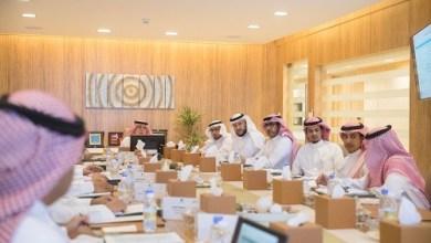"""Photo of برئاسة """"القصبي"""".. الهيئة السعودية للملكية الفكرية تعقد أولى اجتماعات مجلس إدارتها"""