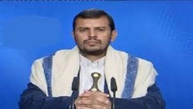 Photo of بعد انهياراته المتتالية.. الحوثي يأمر بمحاكمة قياداته