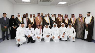 صورة الصحة تدشن مركز عبدالعزيز بن سليمان العفالق للكشف المبكر للأورام بالأحساء