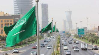Photo of الرياض تشهد الاجتماع الأول لوكلاء وزارات المالية ومحافظي البنوك المركزية لدول مجموعة العشرين