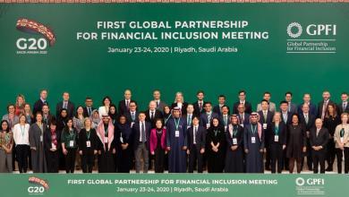 Photo of لشراكة العالمية للشمول المالي لمجموعة العشرين تدعم الشباب والمرأة والمنشآت الصغيرة والمتوسطة