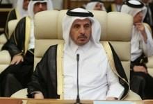 Photo of الكلمة التي تسببت بإقالة رئيس الوزراء القطري