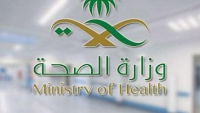 Photo of ضبط 1349 مخالفة عدم توفر دواء