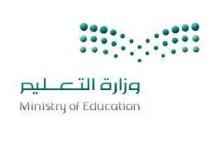 "Photo of ""التعليم"" تمنع جميع المدارس من قبول هدايا وتبرعات الكتب والمطبوعات الثقافية"