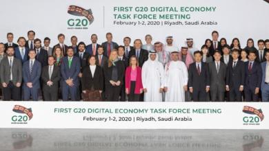 Photo of Emerging Technologies and Cyber Resilience on G20 Table