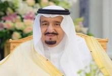 Photo of بأمر الملك سلمان.. الحكومة تتحمل 60 % من رواتب موظفي القطاع الخاص السعوديين