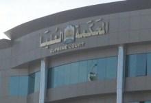 Photo of المحكمة العليا تلزم المحاكم بإجراء تحليل الحمض النووي في قضايا نفي النسب