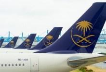 "Photo of ""الخطوط السعودية"" تعلن استئناف رحلاتها الداخلية الأحد المقبل"
