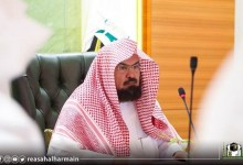 Photo of توجيهات باستمرار العمل بالإجراءات الاحترازية في الحرمين الشريفين