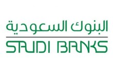 Photo of البنوك السعودية للعملاء: تحديث البيانات عبر القنوات الرسمية فقط