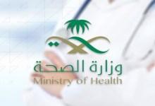 """Photo of الصحة: أكثر من نصف مليون مستفيد من خدمات عيادات """" تطمن"""" ومراكز"""" تأكد"""""""
