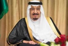 Photo of خادم الحرمين يوجه كلمة للمواطنين والمقيمين والحجاج وعموم المسلمين بمناسبة عيد الأضحى