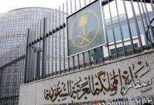 """Photo of سفارة المملكة في الولايات المتحدة تحذر السعوديين من إعصار """"إساياس"""""""