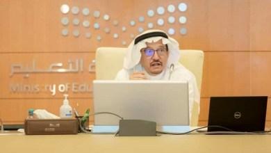 Photo of وزير التعليم يوجه باستمرار الموافقة للمبتعثين على الدراسة عن بعد
