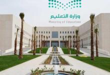 "Photo of ""التعليم"" تحدد موعد دوام الهيئة الإدارية بالمدارس.. وزمن الحصة الدراسية"