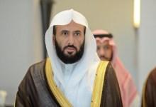 """صورة وزير العدل يوجه بإطلاق خدمة """"صحيفة الدعوى"""" بشكلها الجديد"""