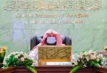 صورة زيادة مكافآت طلاب معهدي وكليتي الحرم المكي والمسجد النبوي