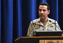"""Photo of """"التحالف"""": تدمير طائرة دون طيار """"مفخخة"""" أطلقتها الميليشيا الحوثية تجاه المملكة"""