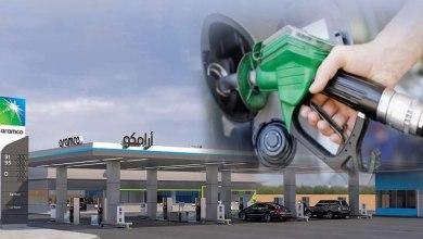 صورة «أرامكو» تعلن تخفيض أسعار البنزين الجديدة لشهر أكتوبر