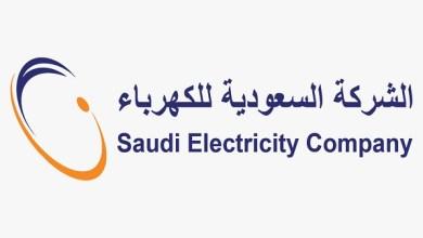 صورة الكهرباء تكشف عن موقف مستحقاتها المالية لدى الجهات الحكومية