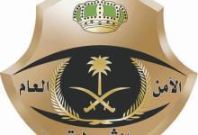 صورة القبض على ستة مقيمين تورطوا بالمتاجرة في شرائح الاتصال بالرياض
