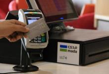 صورة 2 مليار عملية دفع إلكتروني عبر أجهزة نقاط البيع في المملكة