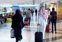 """صورة """"التجارة"""" توضح شروط وآلية طلب تصريح استثناء سفر للخارج لموظفي الشركات والمؤسسات"""
