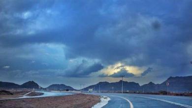 """صورة """"الأرصاد"""": حالة مطرية متوقعة في 9 مناطق اعتباراً من الأربعاء المقبل"""