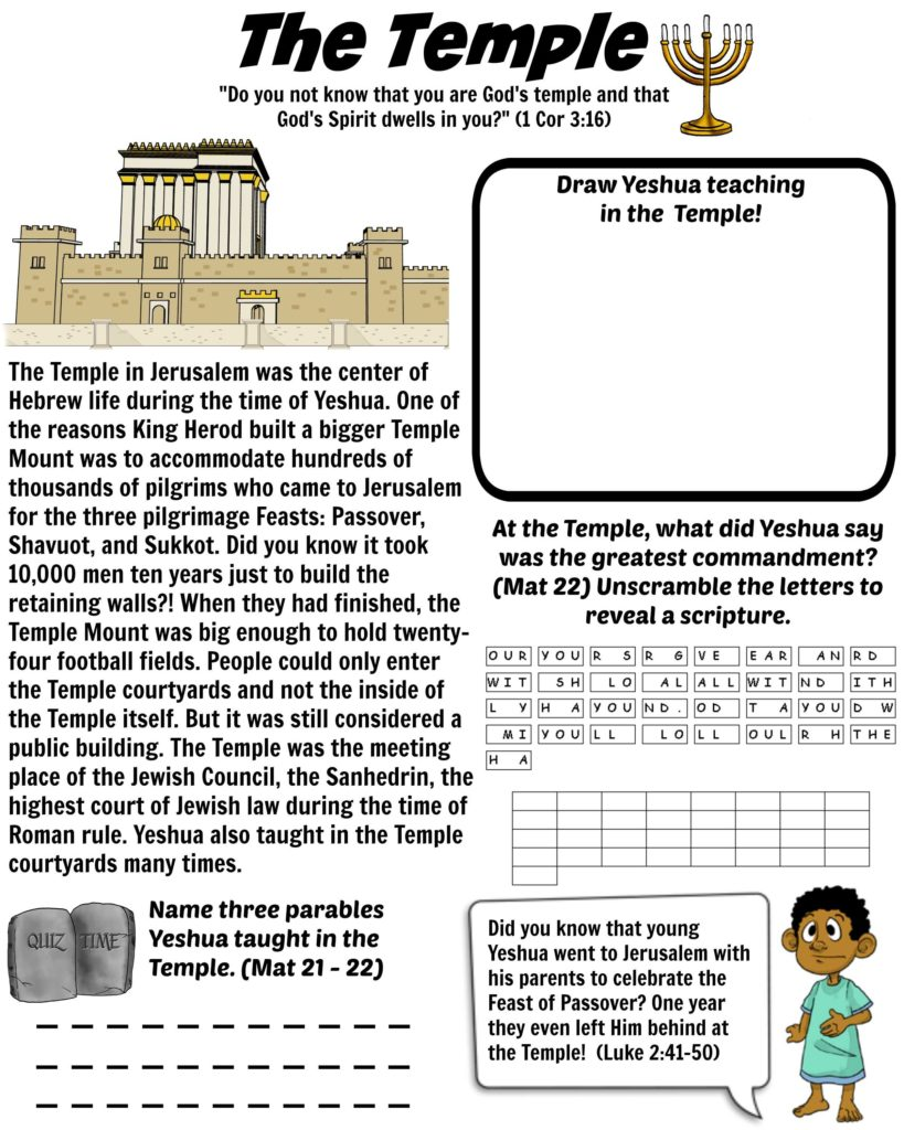 Bible Lesson Worksheets and Free Bible Activities for Kids Worksheets Temple and Bible