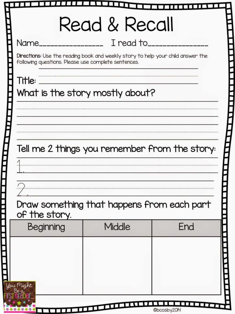 Comprehension Worksheets with Questions and Reading Prehension Reading Prehension Classroom Freebies