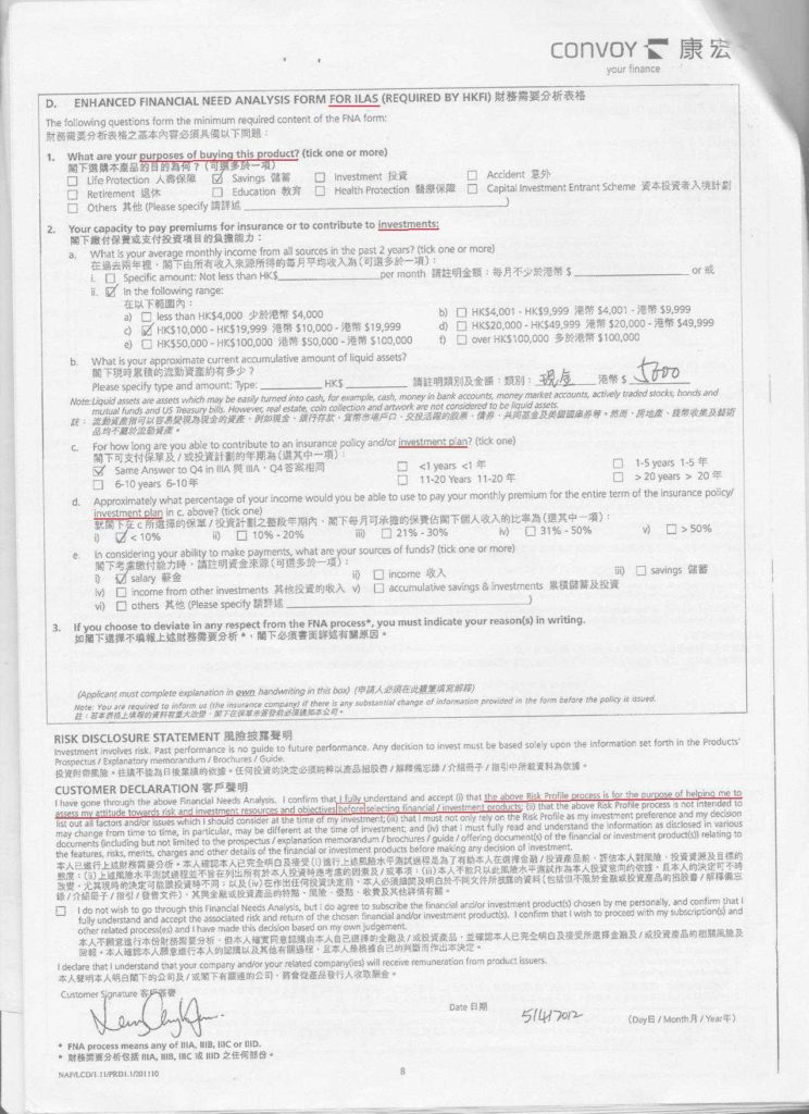 Financial Needs Analysis Worksheet and Convoy therapeofhongkong