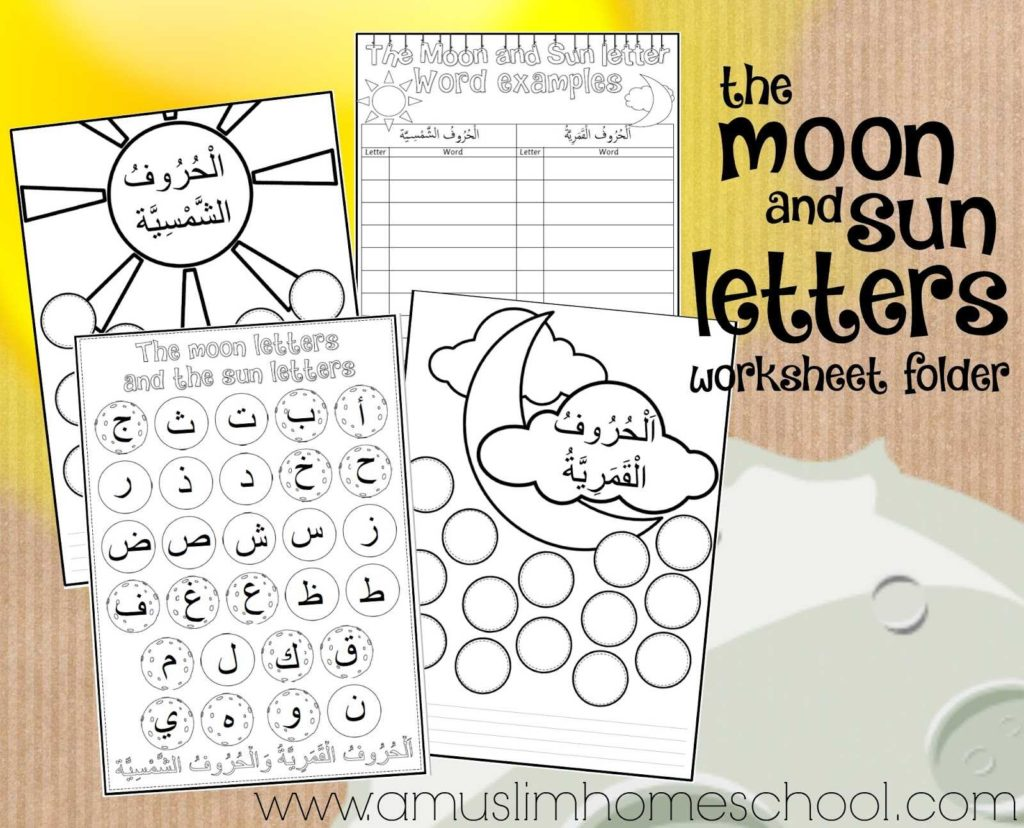Free Printable Homeschool Worksheets and A Muslim Homeschool Printable Moon and Sun Letter Worksheet
