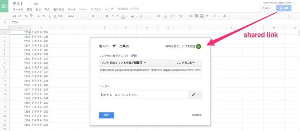 Google Spreadsheet Developer and Javascript How to Json Data From Google Spreadsheet Stack