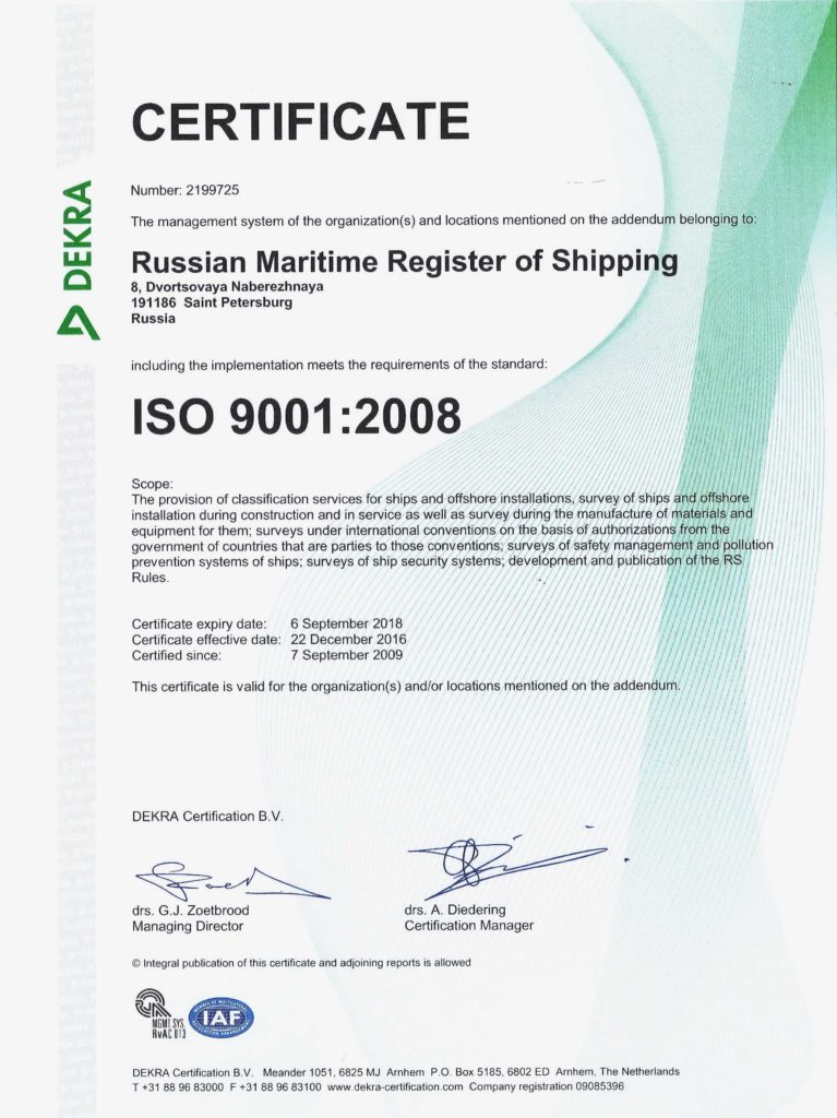 Iso 9001 Quality Policy Statement Example and Rs