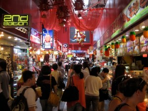 Bugis Street Shopping