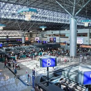 Taoyuan Airport Terminal 2