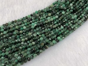 """15.5"""" Columbian Emerald Faceted Bead - Per String"""