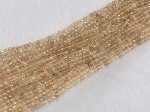 15.5'' Faceted Round Gold Rutilated Quartz Bead Strand - Per String