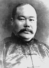 article-history-yang-chen-fu-260410