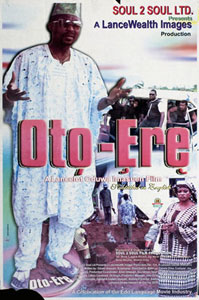 This is just one of the hundreds of productions coming out of Nigeria's Nollywood.