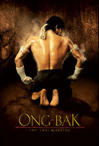'Ong Bak' movie poster