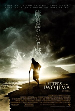 Letters from Iwo Jima poster