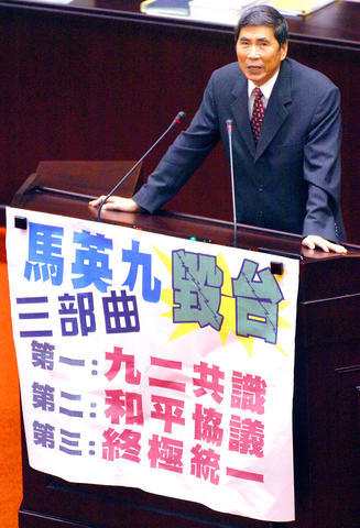 (Photo, courtesy of TAIPEI TIMES, by Laio Chen-Huei)  DPP Legislator Chai Trong-rong speaks at the legislature yesterday about what he called president-elect Ma Ying-jeous three-steps to destroy Taiwan -- the ``1992 consensus, a peace agreement with China and eventual unification.