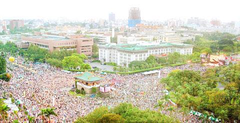 https://i2.wp.com/www.taipeitimes.com/images/2008/10/26/P01-081026-new.jpg